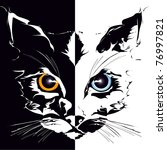 cat | Shutterstock .eps vector #76997821