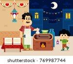arabic sweets   kunafa   maker  ... | Shutterstock .eps vector #769987744