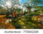 ginkakuji temple  silver temple ...   Shutterstock . vector #770002285