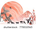 dog new year's cards mt. fuji... | Shutterstock .eps vector #770010565