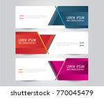 set of modern colorful banner... | Shutterstock .eps vector #770045479