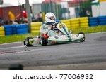 bucharest  romania   may 8 ... | Shutterstock . vector #77006932