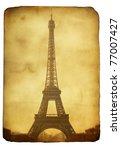 Vntage Postcard  Imitation ...