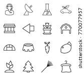 thin line icon set   call... | Shutterstock .eps vector #770077957