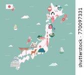 japan traditional item object... | Shutterstock .eps vector #770097331