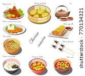 chinese restaurant menu cover... | Shutterstock .eps vector #770134321