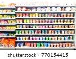man use mobile phone  blur... | Shutterstock . vector #770154415