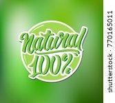 vector lettering sticker... | Shutterstock .eps vector #770165011