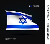 israel 3d style glowing flag... | Shutterstock .eps vector #770195671