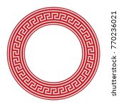round ornamental red colored... | Shutterstock .eps vector #770236021