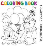 coloring book bear with... | Shutterstock .eps vector #770239441