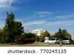 urban landscaped scene  trees ... | Shutterstock . vector #770245135