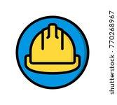 construction   hard hat  | Shutterstock .eps vector #770268967