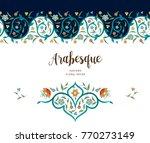 vector vintage decor  ornate...   Shutterstock .eps vector #770273149