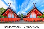 sumiyoshi grand shrine or... | Shutterstock . vector #770297647