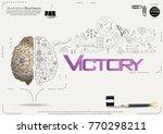 brain   pencil sketch   icon... | Shutterstock .eps vector #770298211