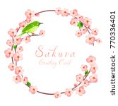 sakura circle frame with... | Shutterstock .eps vector #770336401