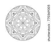 vector beautiful hand drawn... | Shutterstock .eps vector #770369305