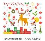 christmas cartoon vector set. ...