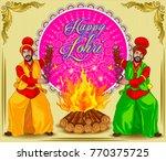 punjabi illustration for lohri... | Shutterstock .eps vector #770375725