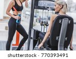 attractive athletic woman... | Shutterstock . vector #770393491