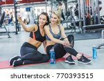 young sportive women taking... | Shutterstock . vector #770393515