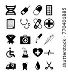 medical icons with white... | Shutterstock .eps vector #770401885