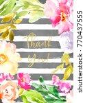 cute printable thank you card... | Shutterstock . vector #770437555
