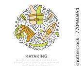 vector summer kayaking icon set ... | Shutterstock .eps vector #770460691