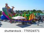 irkutsk  russia  august  29 ... | Shutterstock . vector #770526571