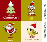christmas greeting card. vector ... | Shutterstock .eps vector #770536375