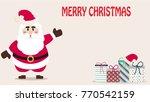 christmas card vector.... | Shutterstock .eps vector #770542159