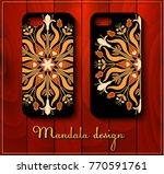 phone case design. set...   Shutterstock .eps vector #770591761