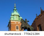 dome of a building and horse... | Shutterstock . vector #770621284