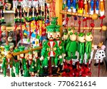 shop with puppets for children | Shutterstock . vector #770621614