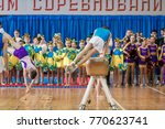 kamenskoye  ukraine   march 9 ... | Shutterstock . vector #770623741