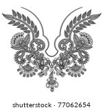 neckline embroidery fashion | Shutterstock . vector #77062654