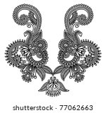 neckline embroidery fashion | Shutterstock . vector #77062663