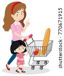 girl and mother shopping for... | Shutterstock .eps vector #770671915