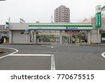 saitama shi  japan   circa...   Shutterstock . vector #770675515