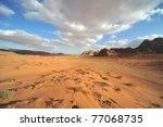 Desert Landscape   Sand Dune  ...