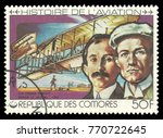 comoros   stamp printed 1978 ... | Shutterstock . vector #770722645