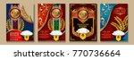 set of  rice packaging ...   Shutterstock .eps vector #770736664