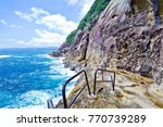 the onigajo rocks were believed ... | Shutterstock . vector #770739289