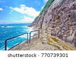 the onigajo rocks were believed ... | Shutterstock . vector #770739301