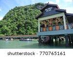 langkawi island  kedah state ... | Shutterstock . vector #770765161
