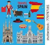 travel to spain. a set of... | Shutterstock .eps vector #770787181