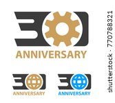 30 years anniversary industry... | Shutterstock .eps vector #770788321