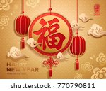 chinese new year poster ... | Shutterstock .eps vector #770790811