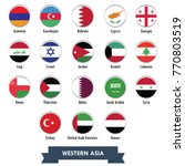 flag country on western asia